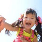 子供の甘えと甘やかしの違いとは?具体的な過保護との違いや対応の仕方