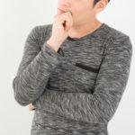 男性の敏感肌のセルフチェック10項目!これに当てはまると注意!